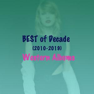 2010-2019私心選:西洋專輯