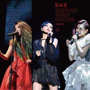 S.H.E 演唱會歌單