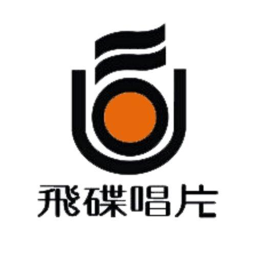 王傑飛碟(華納)粵語全紀錄
