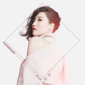 A-Lin《旅‧課》世界巡迴演唱會 台北站 歌單