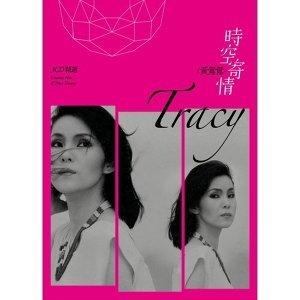 黃鶯鶯 (Tracy Huang) - 時空寄情3CD精選