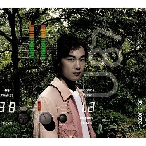 陳奕迅 Eason Chen 冷門歌 Side Track 光復香港 時代革命