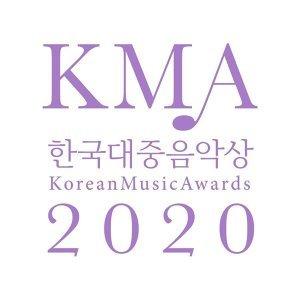 2020 KMA韓國大眾音樂賞 得獎名單