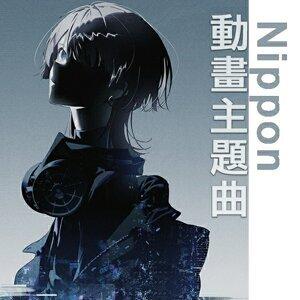 Nippon動畫主題曲