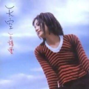 ▲七年級生的戀情歌--華語