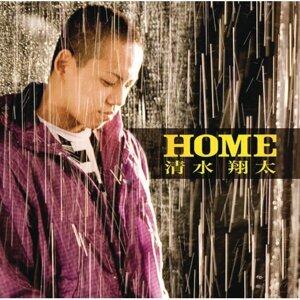 清水翔太 (Shota Shimizu) 人気曲