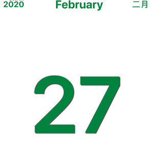J's Choice (2020.02.27)