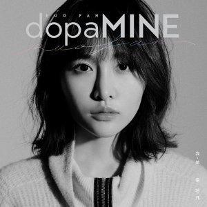 張若凡《dopaMINE 我,她》2020專輯演唱會歌單