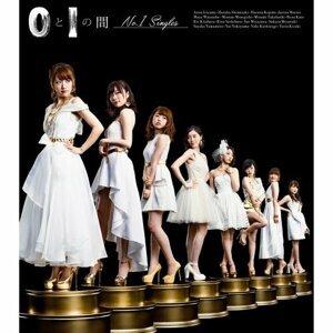 AKB48經典
