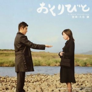 Joe Hisaishi - Okuribito Original Soundtrack