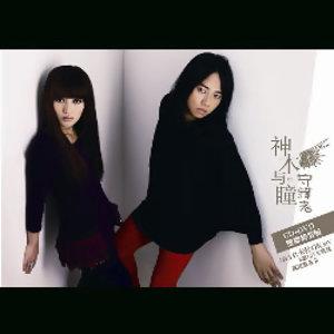 華語流行音樂A