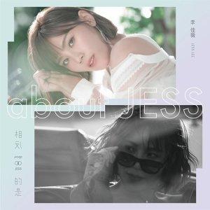Jinyoung3
