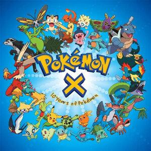 Pokémon X 10 Years Of Pokémon