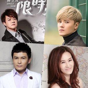 5月KTV台語熱唱排行榜