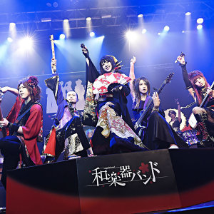 和樂器樂團 台北大演唱會!