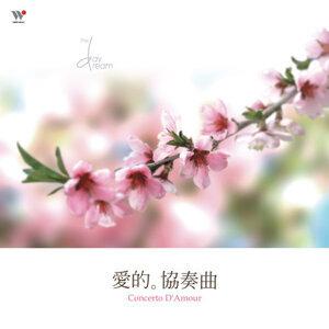 Concerto D'Amour (愛的協奏曲)