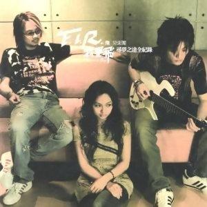 華語2000~2010 part2