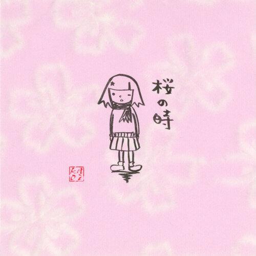 桜ソング BEST -女性ボーカル編-