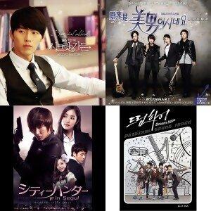 韓語電視原聲帶