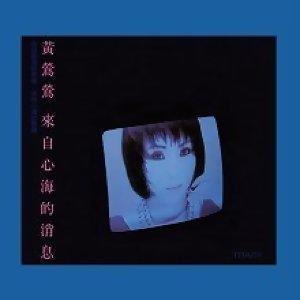 80年代華語經典