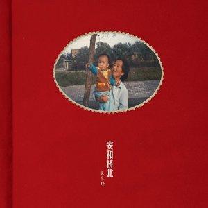 華語[男]抒情慢歌