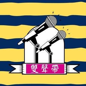 K歌首選:經典國台語雙聲帶!