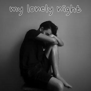 孤單的夜有這些歌陪我 my lonely Night🌛(05/20 更新)