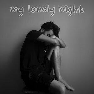 孤單的夜有這些歌陪我 my lonely Night🌛(11/13 更新)