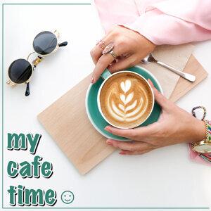 獨享的一人咖啡廳 my cafe time ☕️(7/03 更新)