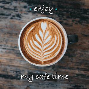 獨享的咖啡時光  ☕️(04/30 更新)