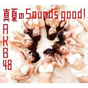 AKB48 - 仲夏的Sounds good!