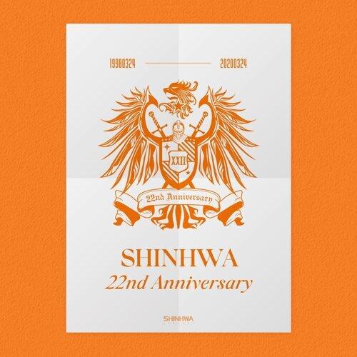 神話SHINHWA出道22週年快樂!