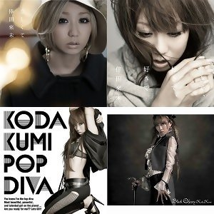 【Koda Kumi-倖田來未】