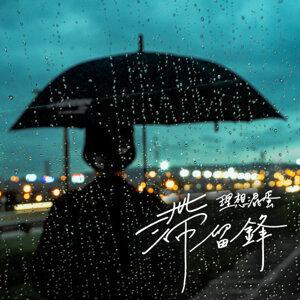yunhsuan's songs