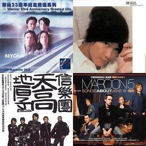 Beyond - 華納23週年紀念精選系列
