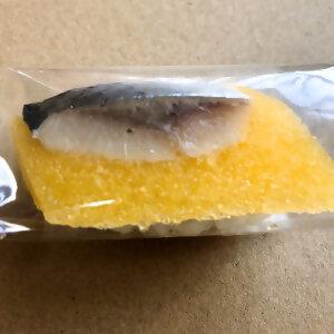 勿做希靈魚🐟
