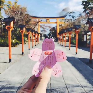 晴天聽的JPOP🌞讓你舒適UP🙆🏻♂️(05/30 更新) #旅行 #日文歌