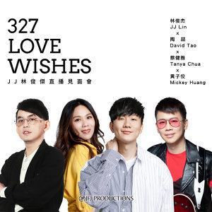 JJ 林俊杰 327 Love Wishes Setlist