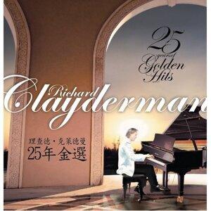 Richard Clayderman (理查克萊德門) - 25 Years Of Golden Hits (25年金選)
