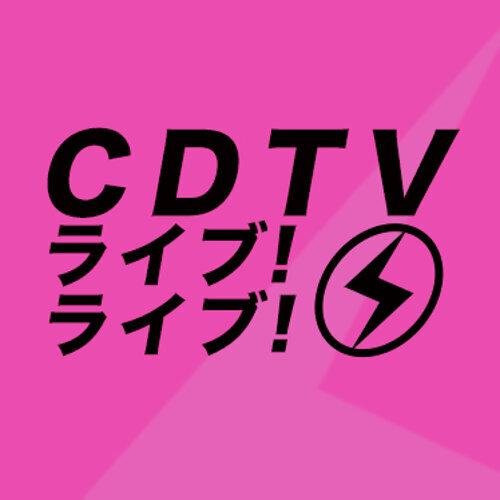 カウントダウン tv ライブ ライブ
