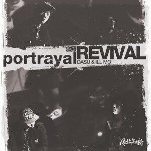 溫故知新 Revival - 寫照 Portrayal