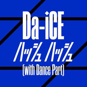 Da-iCE - 全ての楽曲