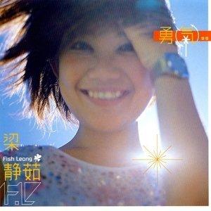 八年級生的經典華語歌曲✨(3/28更新)