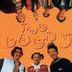台灣嘻哈史1993-2017🌟
