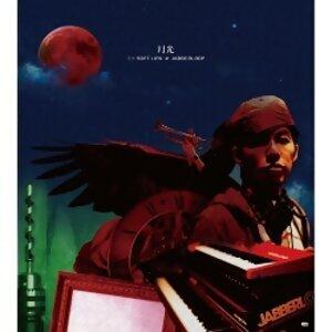 2010-2019金音獎R&B嘻哈爵士搖滾作品🎼
