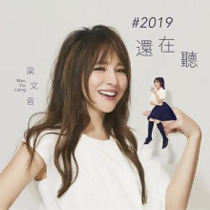歡歌作品集(2020/4/7)