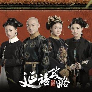 華語古裝劇