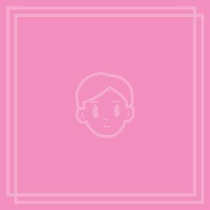 聽粉紅的:自帶戀愛BGM,粉紅泡泡神曲