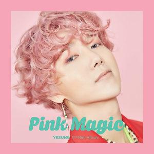 這些K-POP的專輯封面很粉紅!