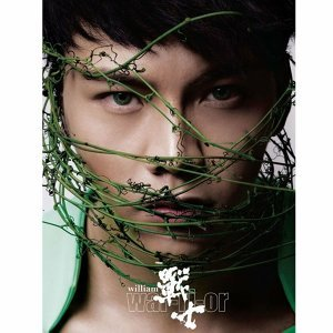陳偉霆 (William Chan) - 歷年精選